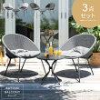 ラタンバルコニー テーブル&チェア3点セット