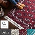 手織り絨毯風デザインラグ TURKMEN RUG(トルクメンラグ)