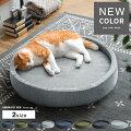 犬・猫兼用デニムデザイン ペットベッド(ラウンド型) グレー追加