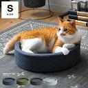 ペット ベッド 洗える 手洗い 通年 ペット用品 猫 犬 ペットベッド クッション ねこ ネコ おしゃれ かわ...