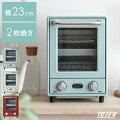 縦型オーブントースター Toffy(トフィー)