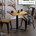 カフェテーブル Vernon(ヴァーノン) テーブル単体販売