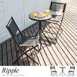 送料無料 ガーデン テーブル セット 折りたたみ チェアー 3点セット カフェ風 チェア 椅子 バルコニー テラス ガラステーブル おしゃれ メッシュ モダン 折りたたみ式 屋内外兼用 ガーデンテーブル3点セット Ripple〔リップル〕 ブラック
