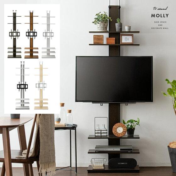 壁掛け風つっぱりテレビスタンド MOLLY(モリー)