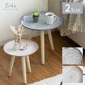 トレーテーブル Leka(レーカ) Mサイズ