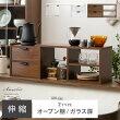 伸縮キッチンカウンター上収納 Amerie(アメリ) オープン棚タイプ