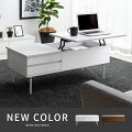 天板昇降テーブル Ridel(リデル) 新色ホワイト追加