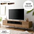 TVボード Levice(レビス) 180cm幅タイプ 新色ナチュラル追加