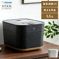 象印 シンプルデザイン炊飯器 STAN(スタン)
