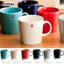 コーヒーカップ マグカップ コップ カップ イッタラ 北欧 食器 iittalaイッタラ コーヒーカップ...