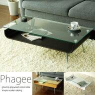 ガラストップと曲げ木の組み合わせが美しいセンターテーブルPHAGEEブラウン、ナチュラル