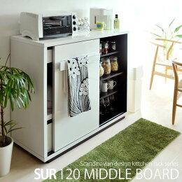 キッチン収納シュール120