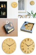 木製のデザイン時計で落ち着いた大人コーディネート♪umbra製壁掛け時計STITCHWALLCLOCK〔スティッチウォールクロック〕ナチュラル
