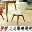 送料無料 ダイニングチェア 回転 椅子 北欧 イス チェア チェアー レザー 木製 おしゃれ モダン ダイニング 食卓 シンプル ダイニングチェアー chair CRAM〔クラム〕