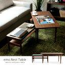テーブル センターテーブル ガラステーブル リビングテーブル ローテーブル 木製 北欧 モダン emo Nest Table〔エモネストテーブル〕 ブラウン ミッドセンチュリー 北欧
