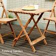 送料無料 ガーデン テーブル カフェ オープンテラス テーブル バルコニー テラス 庭 天然木材 オーク材 折りたたみ Folding garden table テーブル単体販売 ナチュラル