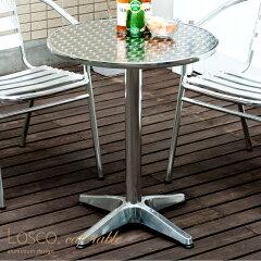ガーデン テーブル カフェ風 シンプル 庭 テラス ベランダ机 バルコニー 屋内外兼 アウトドア ...