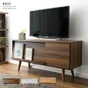 テレビ台 ローボード テレビボード 北欧 おしゃれ テレビラ...