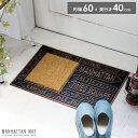 玄関マット 屋外 室内 ラバー おしゃれ かわいい 60×40 北欧 ...