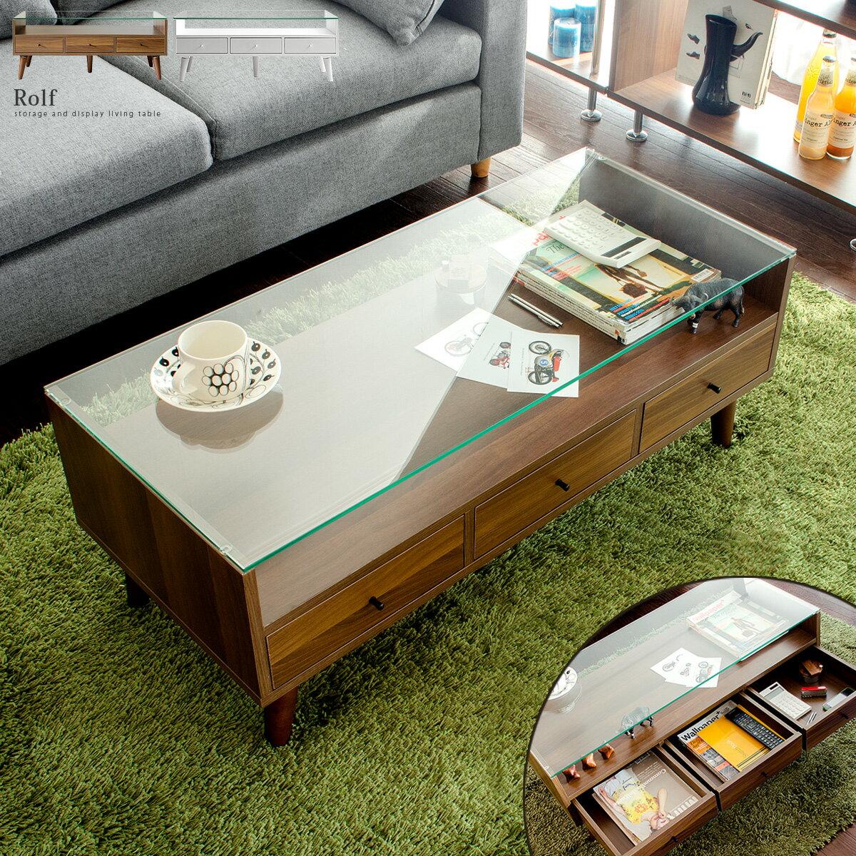 テーブル ローテーブル 収納 ガラステーブル 引き出し リビングテーブル センターテーブル ディスプレイ シンプル モダン 北欧 木製 シンプル ガラス おしゃれ かわいい ローテーブル Rolf〔ロルフ〕 ブラウン