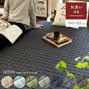 『湯沢』 三六間6畳 約273×364cm 純国産 い草 上敷き ござ カーペット 糸引織 和風 日本 ■IKH