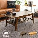 テーブル ローテーブル table リビングテーブル 木製 カフェ 北欧 棚付き センターテーブル シンプル おしゃれ かわいい カフェテーブル 棚 カフェ風 西海岸 モダン 木製テーブル ウッドセンターテーブル