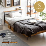 シンプルデザインベッド REC(レック) シングルサイズ フレーム単体販売