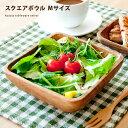 アカシア 食器 おしゃれ かわいい 木製 トレイ トレー カフェ ボウ...