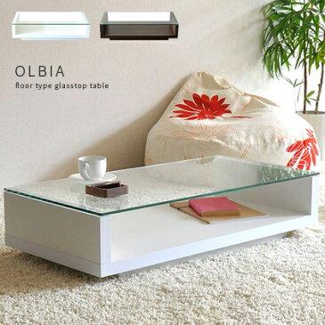 ローテーブル テーブル リビング ガラステーブル 北欧 木製 ガラス センターテーブル リビングテーブル 白 ホワイト シンプル モダン table おしゃれ かわいい コーヒーテーブル OLBIA 〔オルビア〕 ホワイト ブラウン