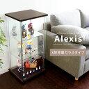 コレクションケース コレクションボックス コレクションボード ガラス コレクションラック フィギュア ...