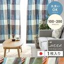 100x200 チェック カーテン 北欧 おしゃれ ドレープカーテン ...