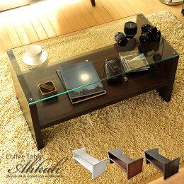 コーヒーテーブルAhkah