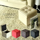 hy40 - ソファとオットマンの色違いを、実例やおすすめ商品を踏まえて紹介。