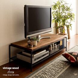 ヴィンテージウッドテレビボード