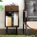 サイドテーブル ベッドサイドテーブル ナイトテーブル コンセント付 テーブル チェスト サイドチェスト ラック 寝室 ソファ 木製 北欧 おしゃれ 収納 家具 シンプル モダン 引き出し ナイトテーブル Porte〔ポルテ〕 ブラウン