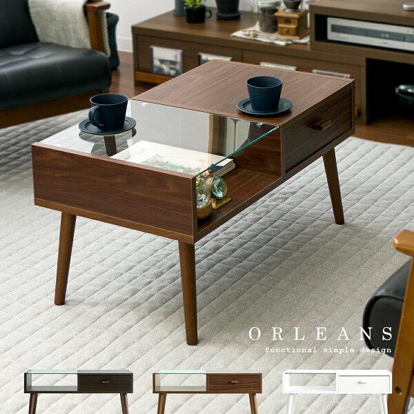 テーブルローテーブル収納ガラステーブルガラス北欧リビングテーブルセンターテーブル木製モダンおしゃれかわいいシンプルカフェ風レトロ