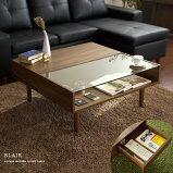 リビングテーブル BLAIR(ブレア)