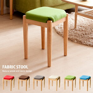 スツール 木製 北欧 椅子 イス チェア スタッキング おしゃれ 人気 積み重ね 天然木 チェアー かわいい おすすめ モダン シンプル スツール RAWRRY〔ローリー〕 四角形タイプ ベージュ レッド グレー ブルー グリーン ブラウン