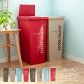 分別しやすい!スリムでおしゃれなゴミ箱を教えて。