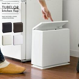 ゴミ箱TUBELOR kitchen flap