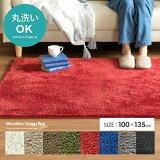 ラグ マット ラグマット シャギーラグ 洗える 夏用 北欧 おしゃれ モダン グレー カーペット ホットカーペット対応 シンプル 100×135 センターラグ グリーン 緑 長方形 リビング用 居間用 シャギー 絨毯 じゅうたん リビングラグ