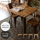 ダイニングテーブル テーブル 木製 ヴィンテージ ミッドセンチュリー 西海岸 ブルックリン インダストリアル 北欧 おしゃれ カフェ風 ダイニング 食卓 木製テーブル ヴィンテージウッドダイニング Lewis〔ルイス〕76×76cm テーブル単体