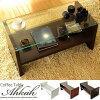 センターテーブル Ahkah|ローテーブル