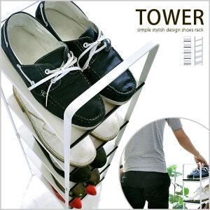 シューズラック 玄関収納 下駄箱 5足 収納 ラック シンプル おしゃれ 収納家具 靴箱 スリム 薄型 rack 縦型 シューズ 靴 省スペース ホワイト シューズラック TOWER 〔タワー〕