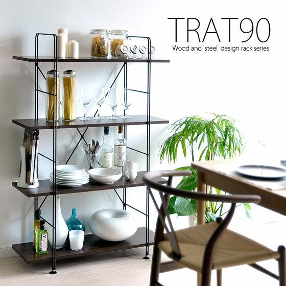 収納棚 オープンラック TRAT90 〔トラット90〕 ブラウン
