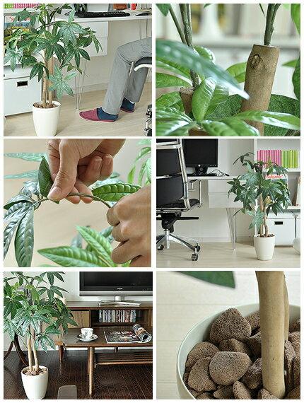 送料無料 光触媒 観葉植物 パキラ 人工観葉植物 造花 消臭 V-CAT光触媒 お手入れ不要 抗菌 インテリア 人工 おしゃれ かわいい 人気 高さ90cm 光触媒人工植物 パキラ