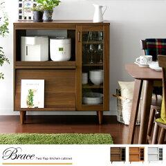 レンジ台 食器棚 レンジボード キッチン収納キッチンカウンター キッチンボード 木製 北欧 人気...