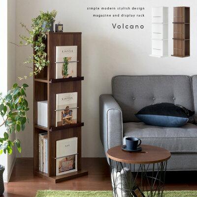 送料無料 マガジンラック ラック 本棚 ディスプレイラック 本収納 木製 rack 北欧 スリ…