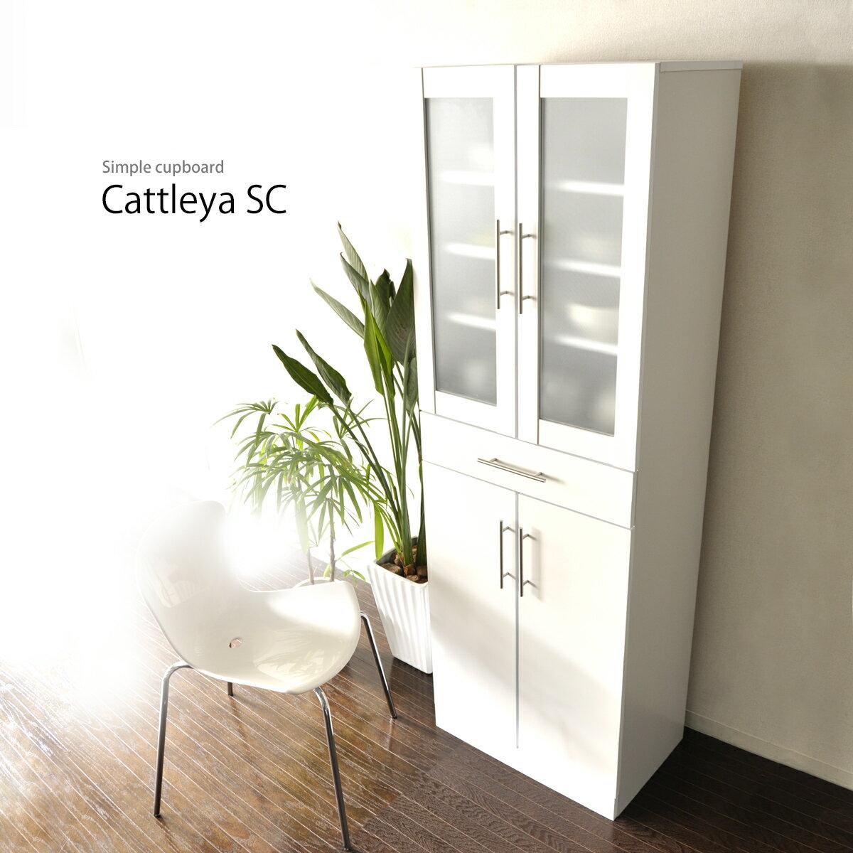 食器棚 カップボード 白 Cattleya SC〔カトレア〕 ホワイト