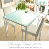 ダイニングテーブルセット ガラス ダイニング 3点セット ダイニングセット ガラスダイニングテーブル おしゃれ かわいい 白 ホワイト シンプル モダン カフェ風 食卓 テーブル ダイニングテーブル レザーダイニングチェア 北欧